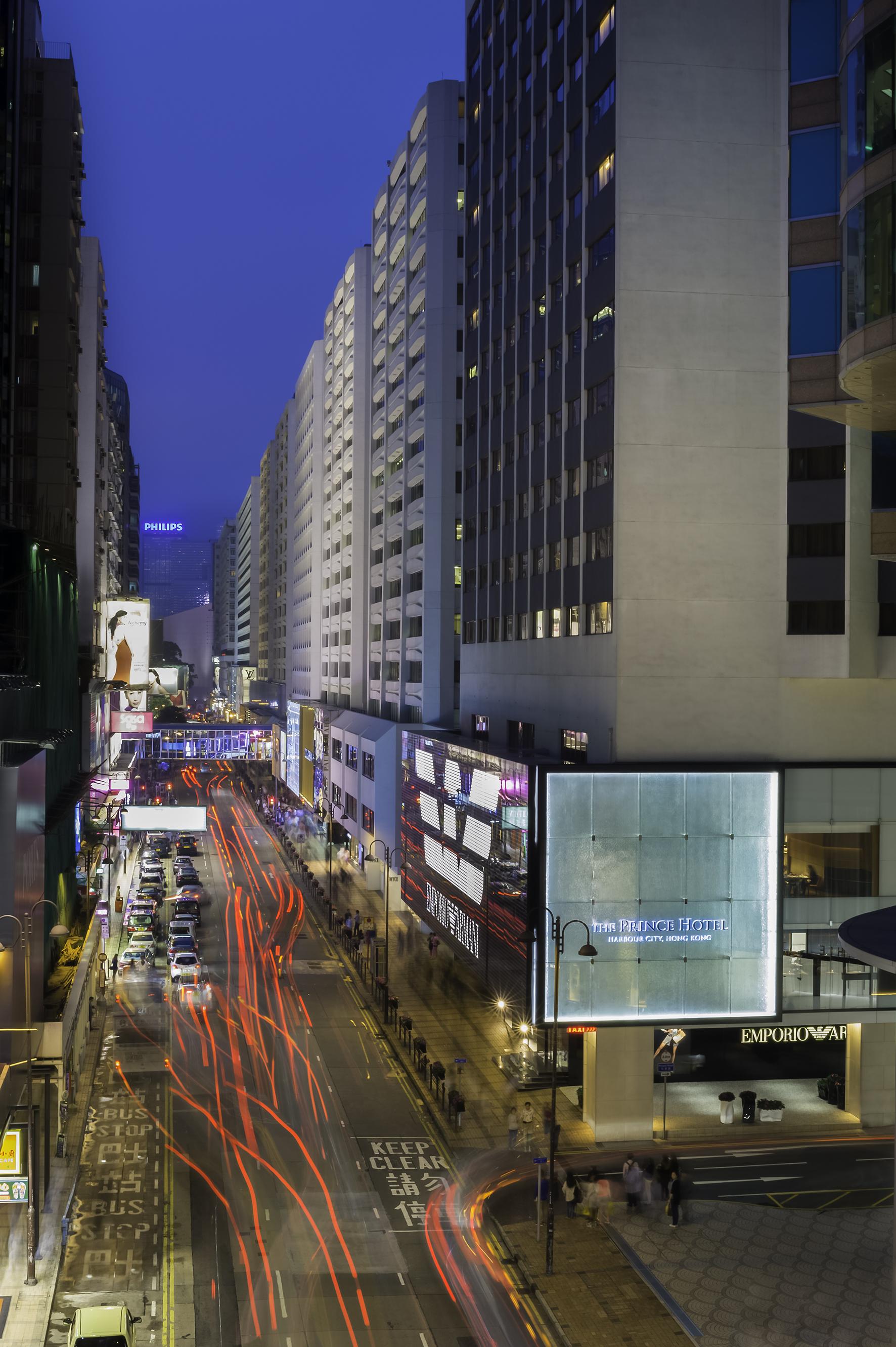 プリンス、香港 (香港太子酒店)