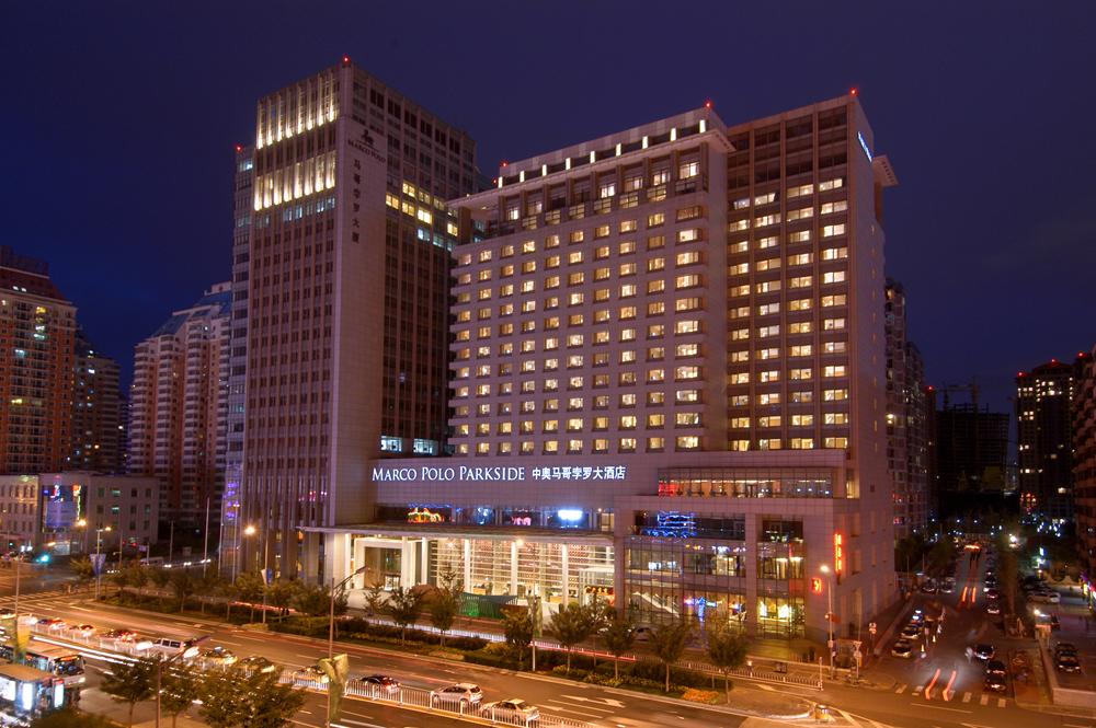 マルコポーロパークサイド、北京 (北京中奥馬哥孛羅大酒店)